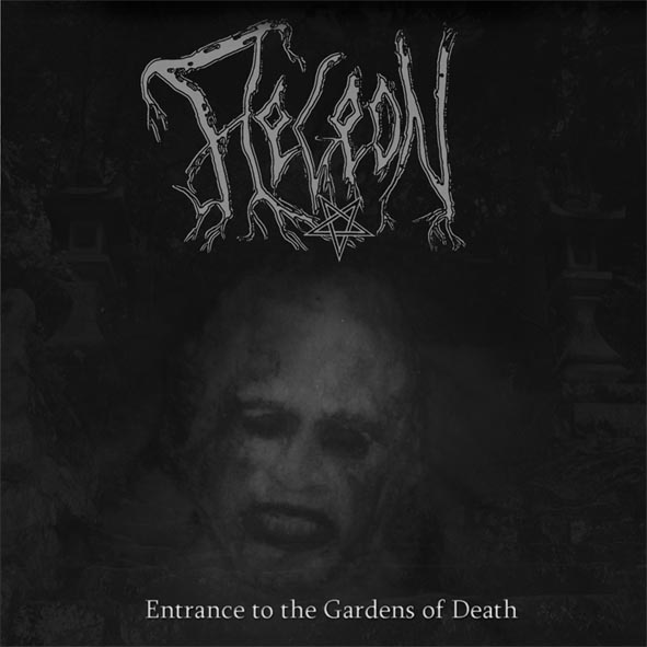 Aegeon - Entrance to the Gardens of Death  (Lim.200)