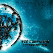 Scutum Crux - The Second Sun