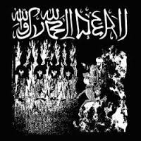 SVOLDER - Desecration of The Five Holy Pillars