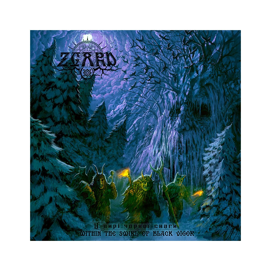 Zgard - Within the Swirl of Black Vigor