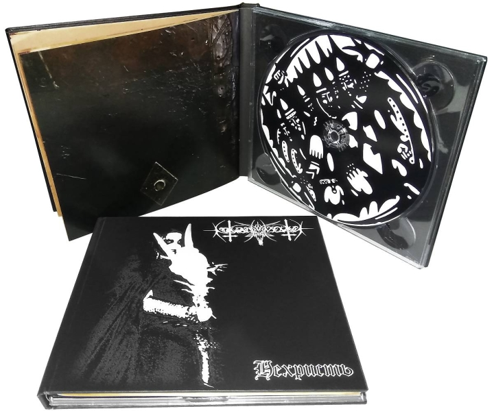 NOKTURNAL MORTUM - Nechrist  (Digibook)