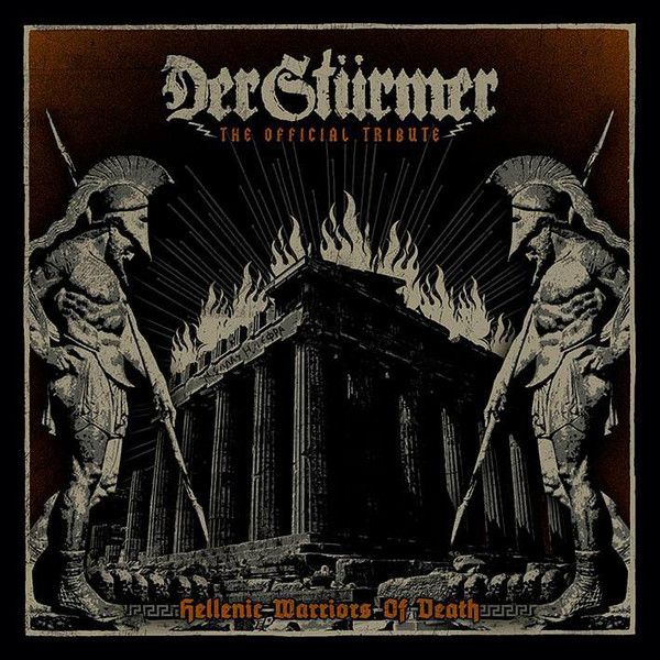 V/A - The Hellenic Warriors of Death (official tribute to Der Sturm)