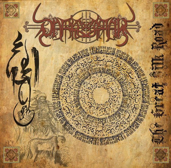 Darkestrah - The Great Silk Road  (Double-LP)