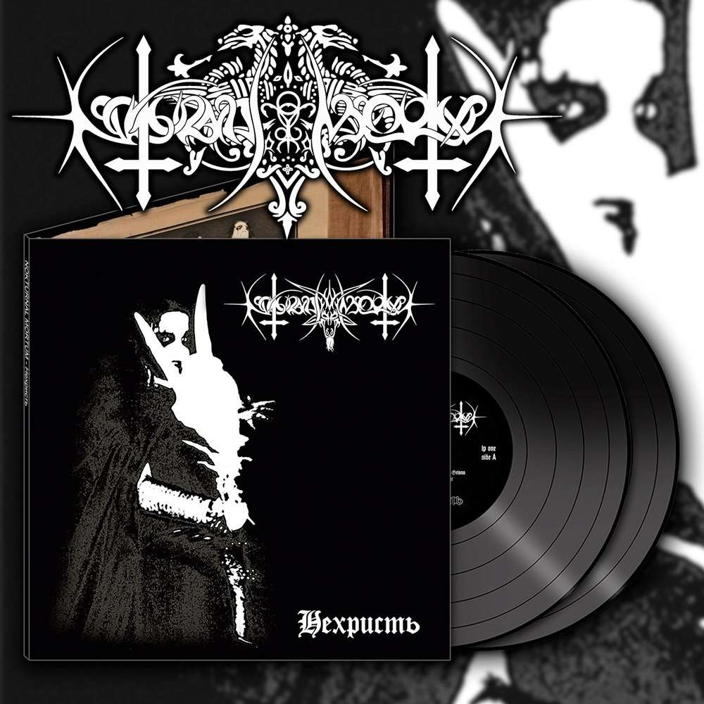 NOKTURNAL MORTUM - Nechrist (Double LP)