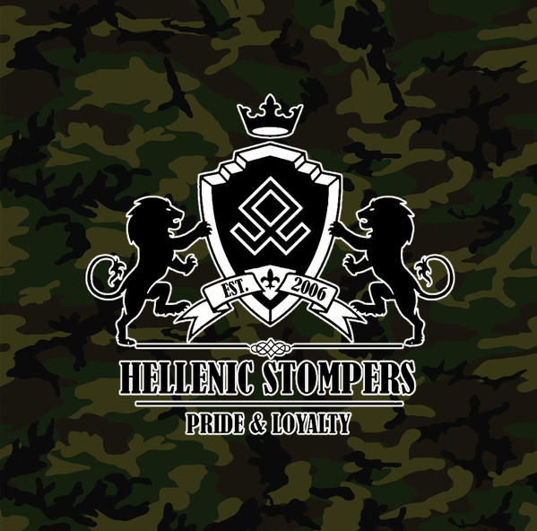 HELLENIC STOMPERS - PRIDE AND LOYALTY