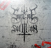 Weltbrand/Suicide Solution-Split